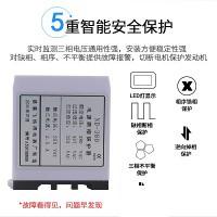 电源断相保护器ND-380,使用与调试型号手册