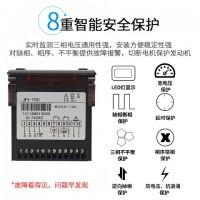 分体式电机综合保护器JFY-7701,电路原理控制原理图