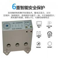飞纳得电动机保护器NDB-1,最全功能介绍
