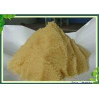 成都软水树脂厂家/四川阳离子交换树脂/乐山锅炉树脂