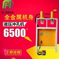 不锈钢冲角机 小型管材剪角机 液压裁角剪角机