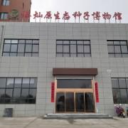 陕西腾灿有机农业有限公司