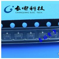 代理长电贴片三极管SS8550(Y2) 长电授权代理商