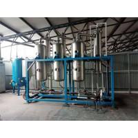江阴零排放废水处理设备/2效蒸发/三效蒸发/MVR蒸发