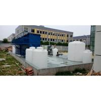 江阴喷涂废水处理设备/零排放/中水回用设备/高效蒸发器