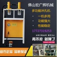 厂家直销液压冲孔机 角钢冲孔器 冲孔机