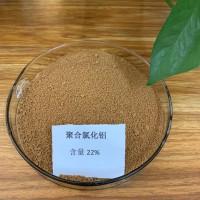 聚合氯化铝22