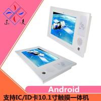 烟台市东凌工控10.1寸工控一体机NFC刷卡产品说明书