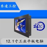 临沂市东凌工控零噪音12.1寸工控一体机欢迎来访