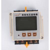 飞纳得单相电压监视器JFY-5-3保养技术