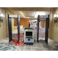 北京安检门安检机防爆毯防爆罐出租出售