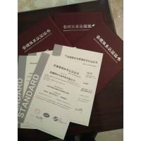 HSE管理体系中唐知识产权公司