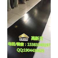 黑龙江黑色平面绝缘胶垫6毫米