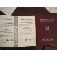 ISO9001质量体系认证在2019年对新疆企业的要求