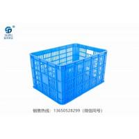 重庆渝北区塑料筐生产厂家 重庆水果筐批发 水果筐图片