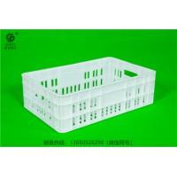 重庆江北区塑料框供应商 重庆水果筐批发 塑料周转筐厂家直销
