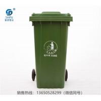 四川生产加厚环卫垃圾桶 240L环卫垃圾桶厂家直销