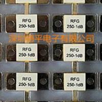 供应0.5GHz高频1-30dB大功率250W法兰衰减器