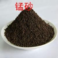 桂林锰砂滤料广西桂林锰砂
