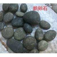 柳州鹅卵石广西柳州卵石滤料