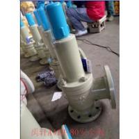 波纹管平衡式安全阀WA42Y-40C-DN50规格供应