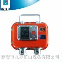 太原YHY60A矿用数字压力计