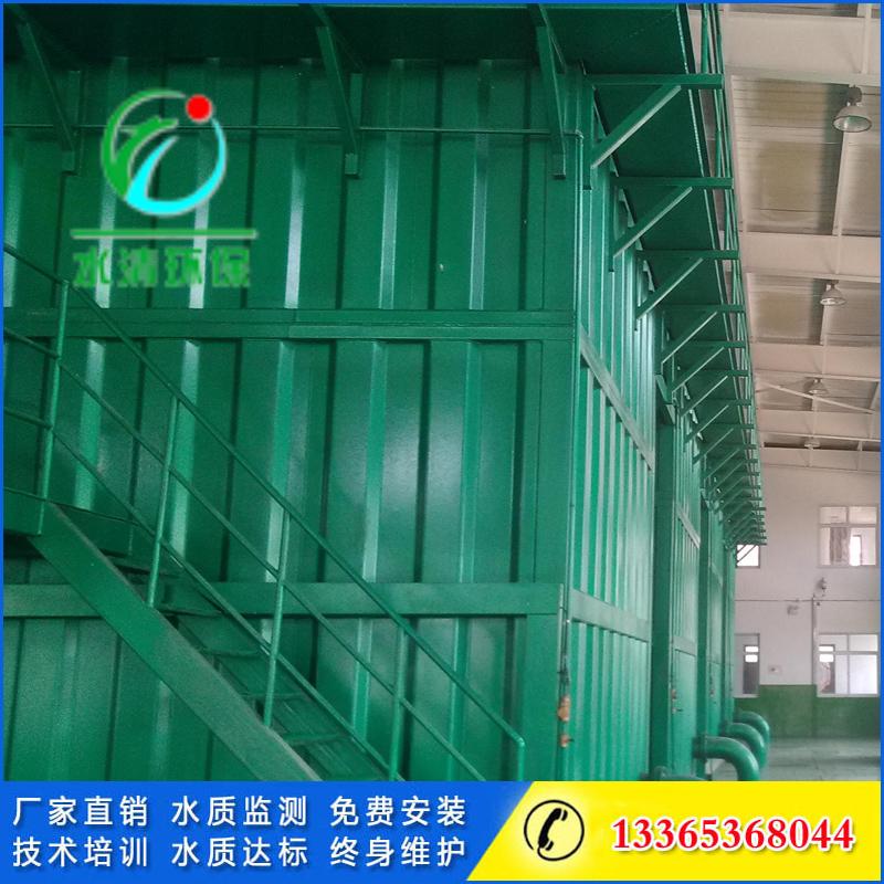 一体化净水设备_自来水设备_潍坊水清净水设备厂家