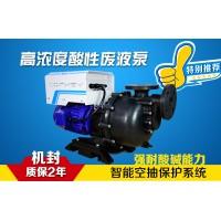 耐腐蚀泵常见故障现象——气蚀  武汉耐腐蚀泵厂家整理