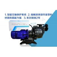 耐腐蚀泵气蚀的危害及防护——武汉耐腐蚀泵厂家整理