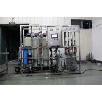 苏州水处理设备/铝氧化表面处理超纯水设备/苏州水处理公司