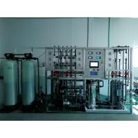 苏州去离子水设备/镀膜清洗超纯水设备/纯水设备
