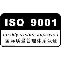 HSE管理体系新疆中唐知识产权公司