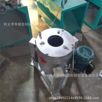厂家供应榨油精炼设备 小型花生榨油机   离心式滤油机