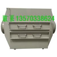 活性炭废气吸附箱,活性炭净化装置,活性炭废气处理箱