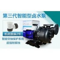耐腐蚀泵机械密封介绍,耐腐蚀泵厂家科奕凯整理