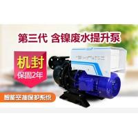 耐腐蚀泵机械密封的优缺点