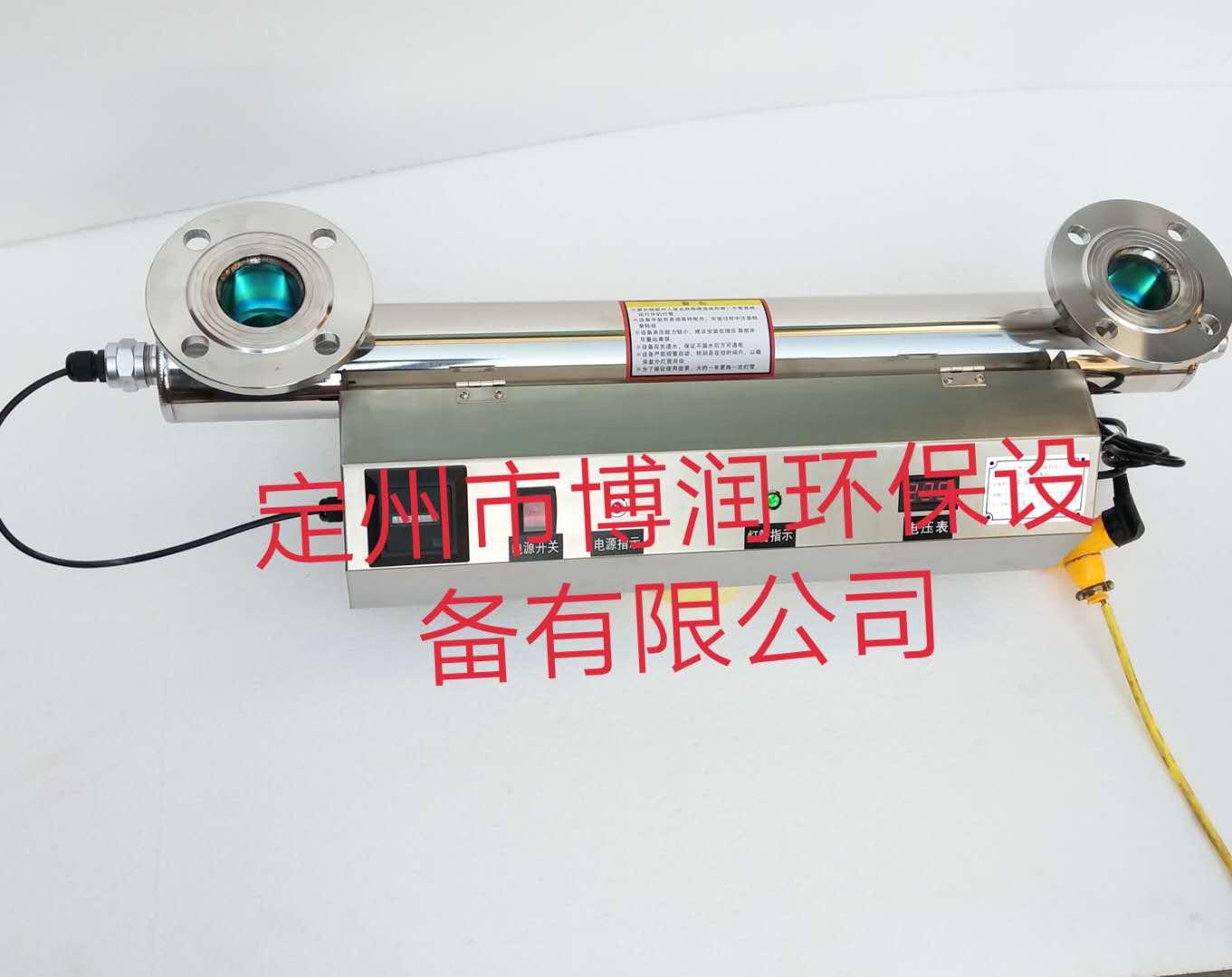 紫外线消毒器BR-UVC-80