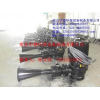 南京中德长期提供QSB潜水射流式曝气机,0.75—7.5KW