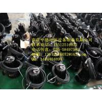 南京中德长期生产WQ潜水排污泵,功率0.75——160KW