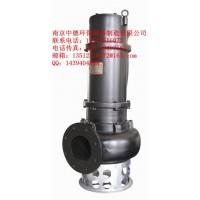 厂家直销南京中德MPE潜水双绞刀泵,切割泵,用于化粪池沼液池