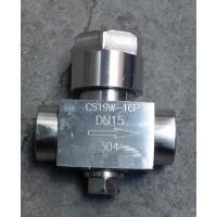 CS19W不锈钢热动力式疏水阀