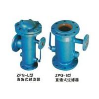 ZPG-L、ZPG-I自动反冲洗过滤器