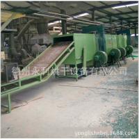 专业厂家定制石膏烘干机 矿产烘干机 装修材料干燥设备