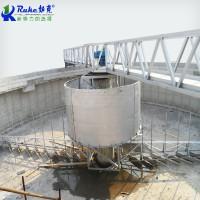 WNG型浓缩型全桥式刮吸泥机浓缩池悬挂式中心刮泥机
