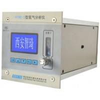 HYME-S型氢气分析仪