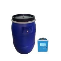 青岛国瑞力恒环保 厂家直销供应 废气检测分析仪 恶臭采样器