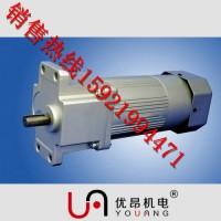 直销微型感应马达 120W耳朵型调速电机