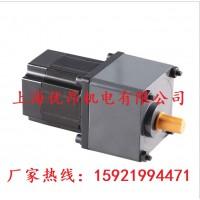 供应厂价直销60W微型调速马达 单相调速电机报价