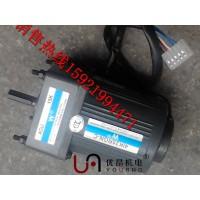 优昂牌180W微型单相交流调速电机 90W三相互用定速电机