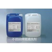 金属表面去污剂去油剂、中性脱脂剂 JYM-309